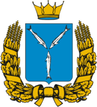 saratov_point3563_coat_of_arms_of_kurgan_oblast