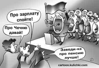 politic135
