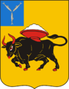 100px-coat_of_arms_of_engels_28saratov_oblast299