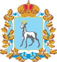 coat_of_arms_of_samara_oblast