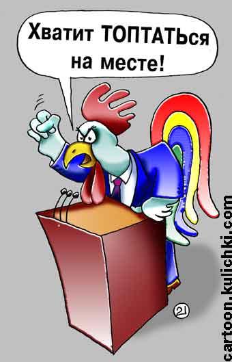 politic059