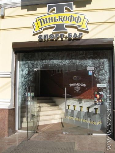 Услуги стоматологической клиники петербург