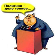 kar_politik