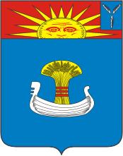 coat_of_arms_of_balakovo_saratov_oblast