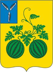 coat_of_arms_of_balashov_saratov_oblast3