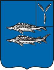 coat_of_arms_of_khvalynsk_saratov_oblast