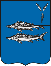 coat_of_arms_of_khvalynsk_saratov_oblast1