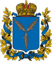 coat_of_arms_of_saratov_gubernia_russian_empire