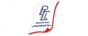 58785_rospechat_306