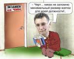 2127_antipanov1
