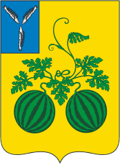 coat_of_arms_of_balashov_saratov_oblast2